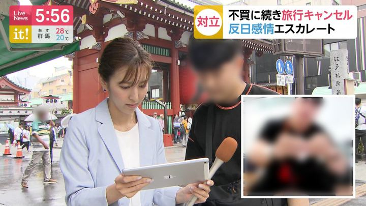 2019年07月12日小澤陽子の画像04枚目
