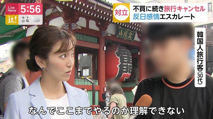 2019年07月12日小澤陽子の画像05枚目
