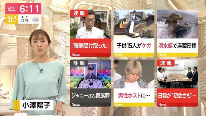 2019年07月12日小澤陽子の画像07枚目