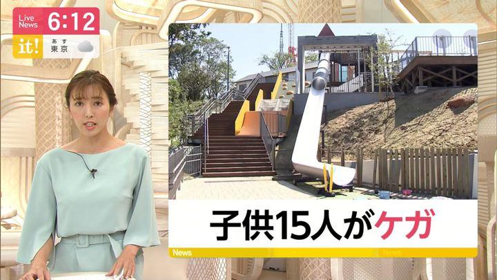 2019年07月12日小澤陽子の画像08枚目
