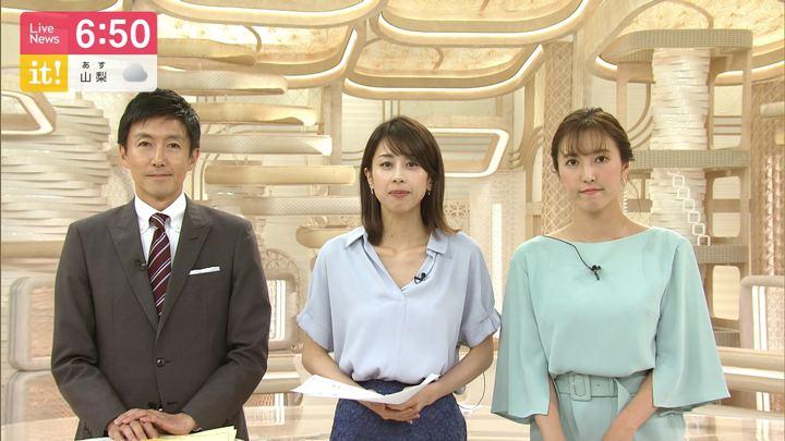 2019年07月12日小澤陽子の画像09枚目