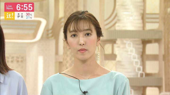 2019年07月12日小澤陽子の画像10枚目