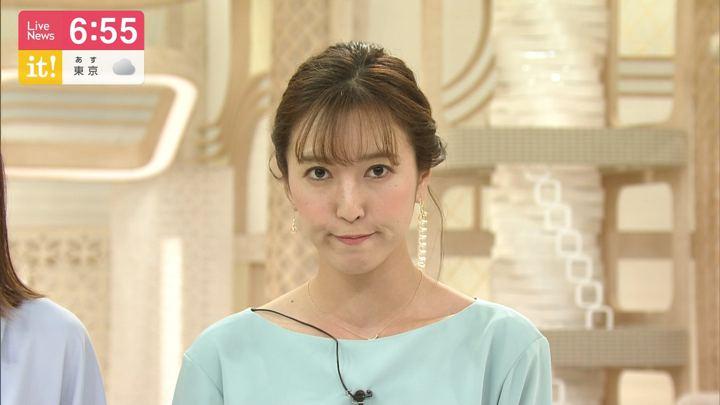 2019年07月12日小澤陽子の画像14枚目