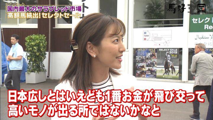 2019年07月20日小澤陽子の画像02枚目