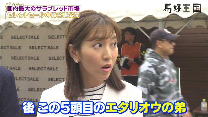2019年07月20日小澤陽子の画像09枚目