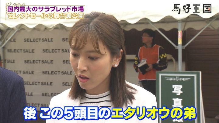 2019年07月20日小澤陽子の画像10枚目