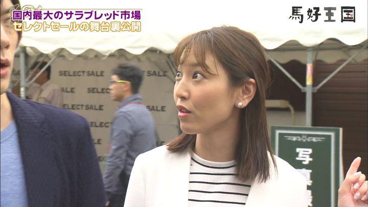 2019年07月20日小澤陽子の画像11枚目