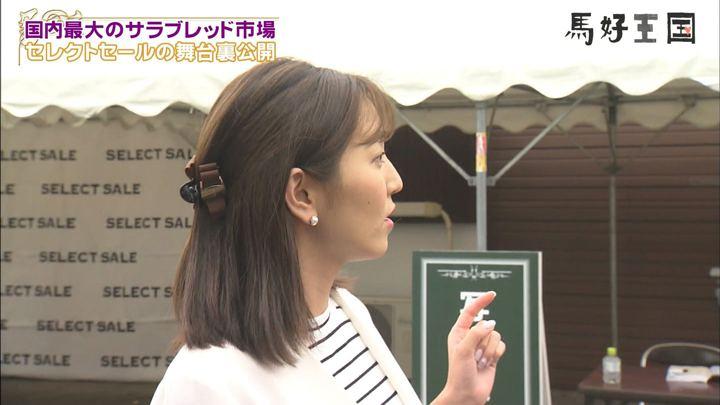 2019年07月20日小澤陽子の画像12枚目