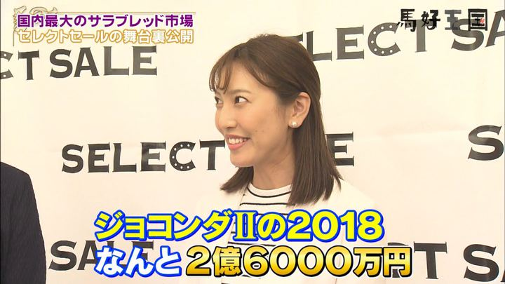 2019年07月20日小澤陽子の画像13枚目