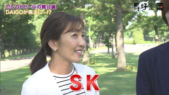 2019年07月20日小澤陽子の画像24枚目