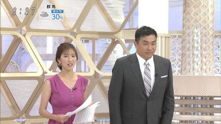 2019年07月21日小澤陽子の画像01枚目