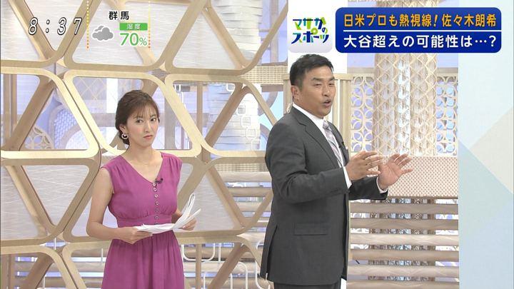 2019年07月21日小澤陽子の画像03枚目