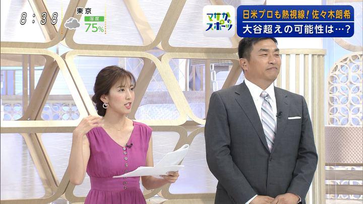 2019年07月21日小澤陽子の画像04枚目