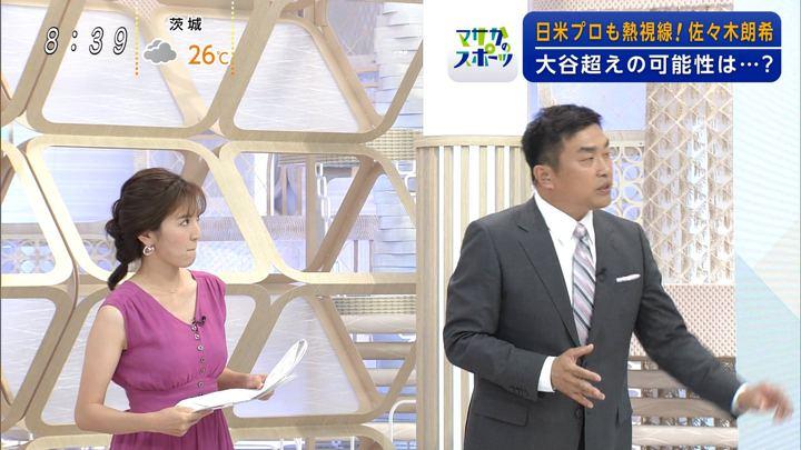 2019年07月21日小澤陽子の画像05枚目