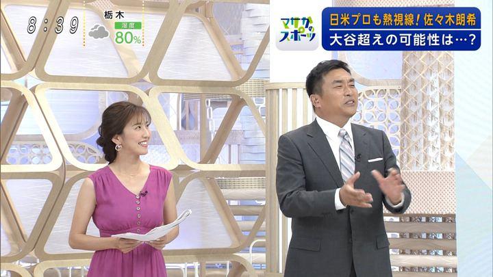 2019年07月21日小澤陽子の画像06枚目