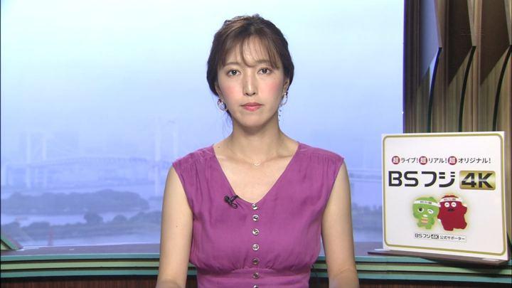 2019年07月21日小澤陽子の画像13枚目