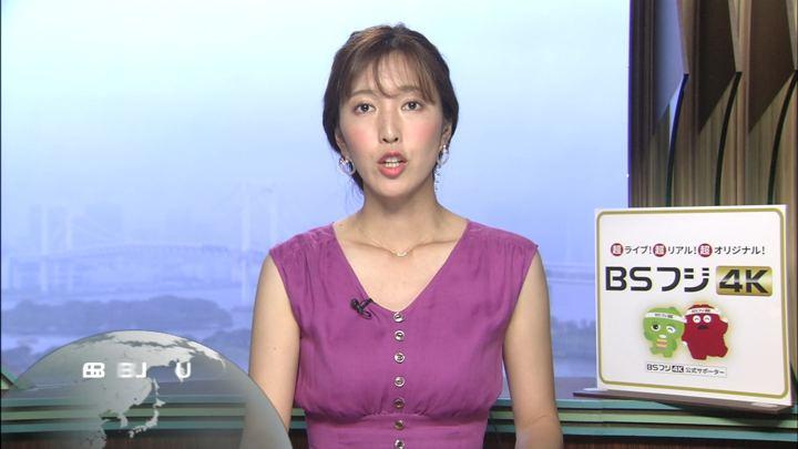 2019年07月21日小澤陽子の画像14枚目