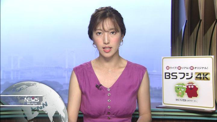 2019年07月21日小澤陽子の画像16枚目