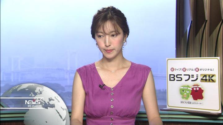 2019年07月21日小澤陽子の画像17枚目