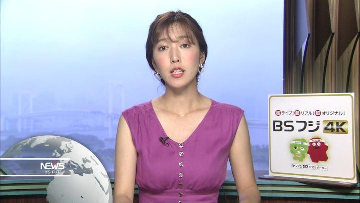 2019年07月21日小澤陽子の画像19枚目