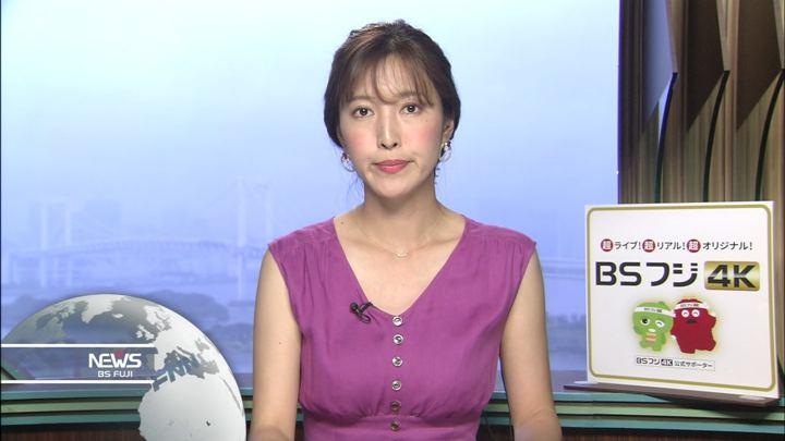 2019年07月21日小澤陽子の画像20枚目