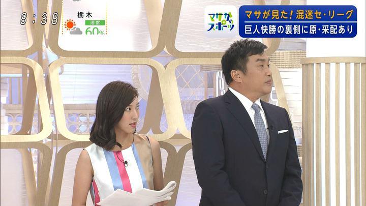 2019年08月11日小澤陽子の画像01枚目