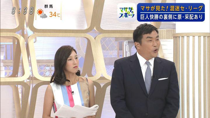 2019年08月11日小澤陽子の画像02枚目