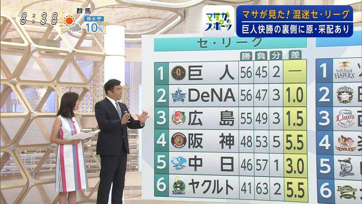 2019年08月11日小澤陽子の画像03枚目