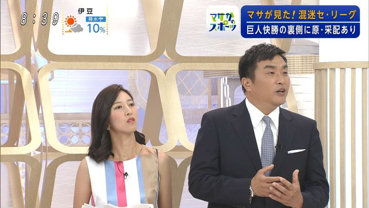 2019年08月11日小澤陽子の画像04枚目