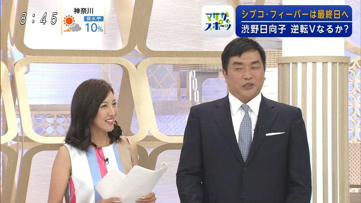 2019年08月11日小澤陽子の画像06枚目