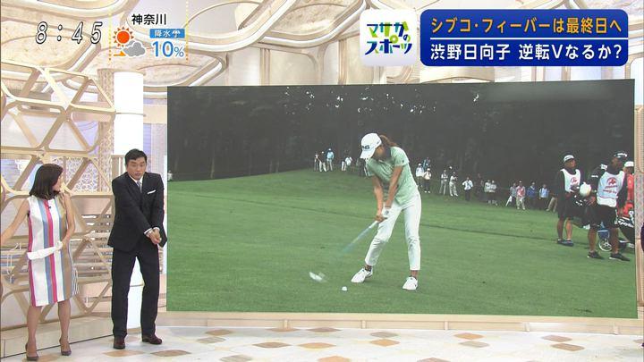 2019年08月11日小澤陽子の画像07枚目