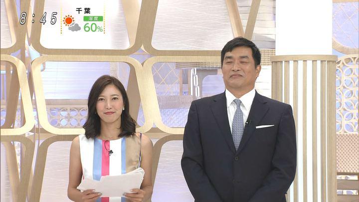 2019年08月11日小澤陽子の画像08枚目