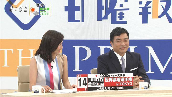 2019年08月11日小澤陽子の画像09枚目