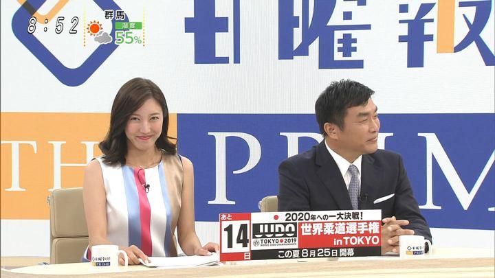 2019年08月11日小澤陽子の画像10枚目