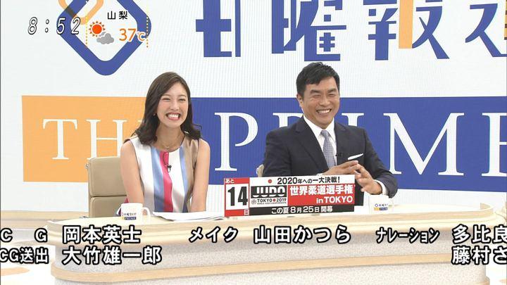 2019年08月11日小澤陽子の画像11枚目