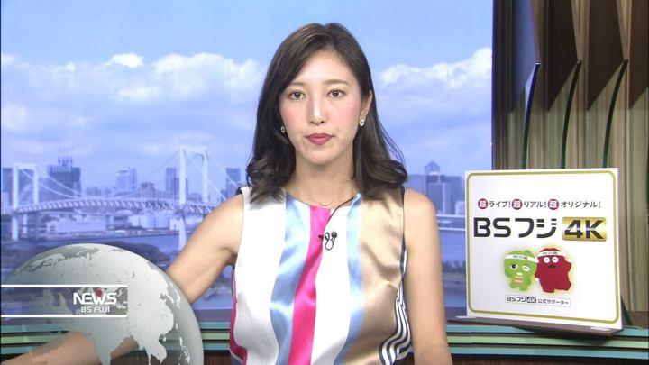 2019年08月11日小澤陽子の画像13枚目