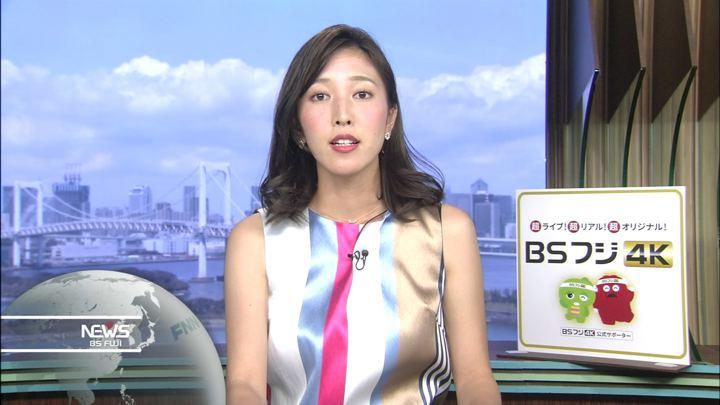 2019年08月11日小澤陽子の画像14枚目