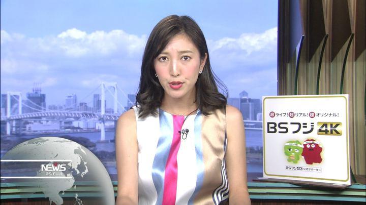 2019年08月11日小澤陽子の画像15枚目