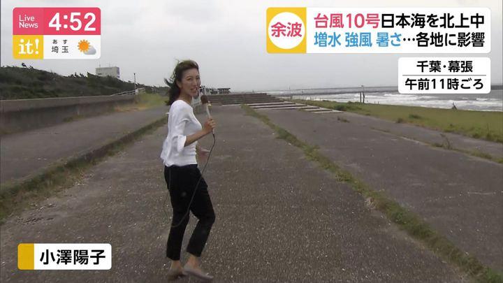 2019年08月16日小澤陽子の画像01枚目