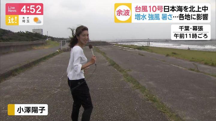 2019年08月16日小澤陽子の画像02枚目