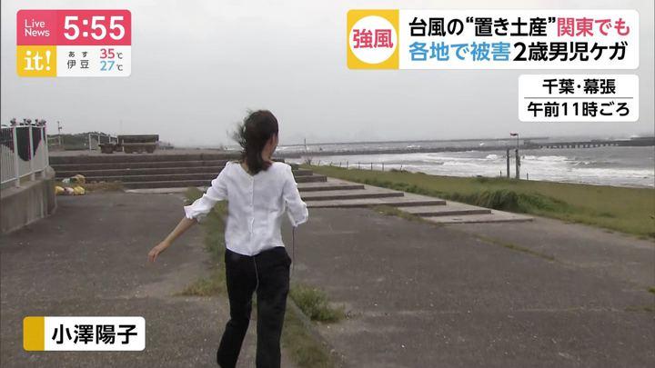 2019年08月16日小澤陽子の画像03枚目