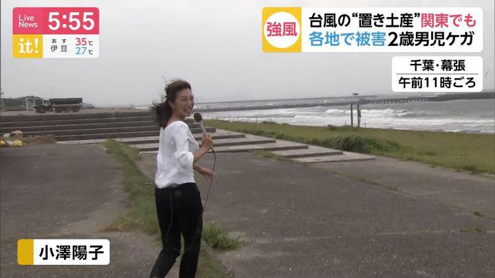 2019年08月16日小澤陽子の画像04枚目