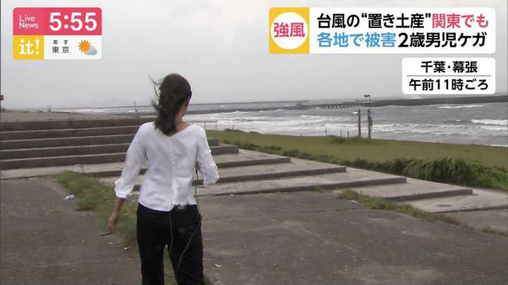 2019年08月16日小澤陽子の画像05枚目