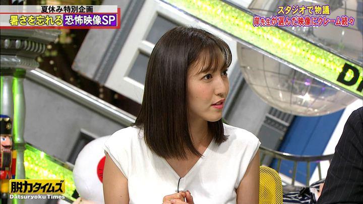 2019年08月16日小澤陽子の画像07枚目
