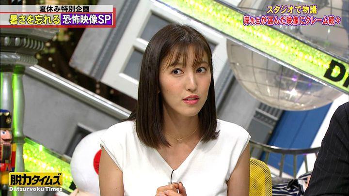 2019年08月16日小澤陽子の画像08枚目