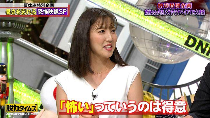 2019年08月16日小澤陽子の画像09枚目
