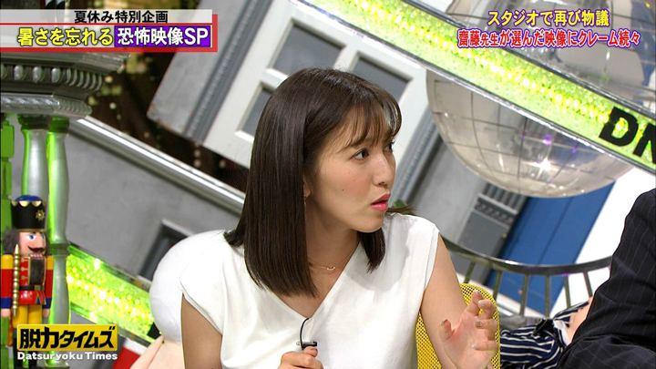 2019年08月16日小澤陽子の画像10枚目