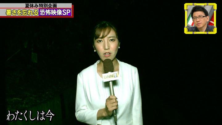 2019年08月16日小澤陽子の画像12枚目