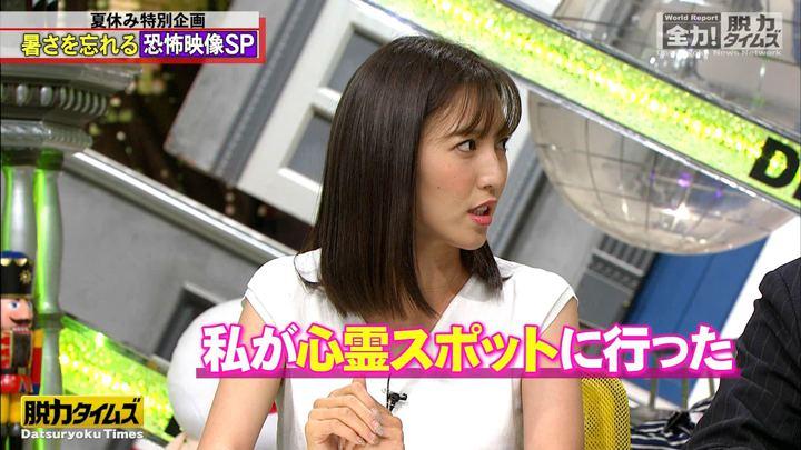2019年08月16日小澤陽子の画像14枚目