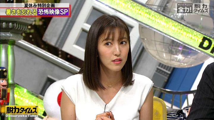 2019年08月16日小澤陽子の画像15枚目